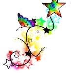 Звездите