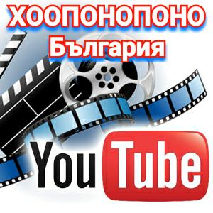 Follow Us on ВИДЕО
